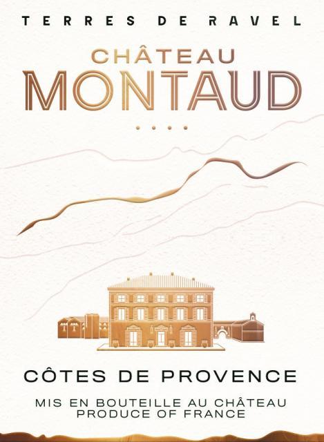 Chateau Montaud 1579619802
