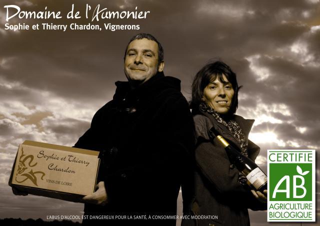 Logo DOMAINE DE L'AUMONIER